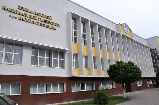 На виборах ректора Прикарпатського університету у бюлетені буде один кандидат