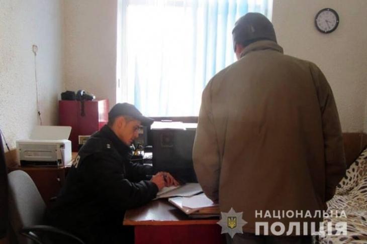 """Результат пошуку зображень за запитом """"Правопорушник пропонував правоохоронцю 3000 гривень, щоб уникнути адміністративної відповідальності."""""""