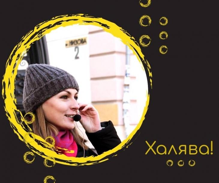 """Жіночий викрутаси, """"таємний"""" концерт, прогулянка із сюрпризом: цікаві вихідні у Франківську 6"""