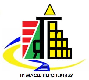 У Ямницькій ОТГ офіційно затвердили герб, прапор та логотип. ФОТО 4