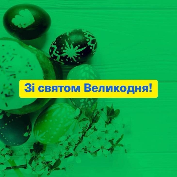 Зеленський з Туреччини привітав українців з Великоднем – двома мовами 1