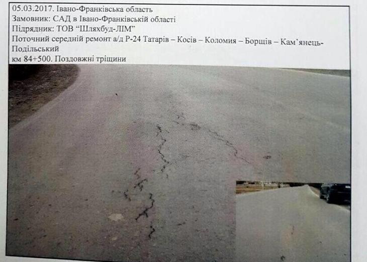 Викришування, лущення, зсуви полотна: недавно відремонтована дорога Татарів – Косів – Коломия вже потребує нового ремонту, – експертиза 4