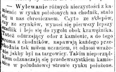"""Станиславівські оголошення: про гігієну і скандали """"з душком"""" 4"""