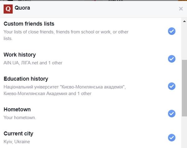"""""""Який ти гусь?"""": Чому не завжди варто проходити Facebook-тести 3"""
