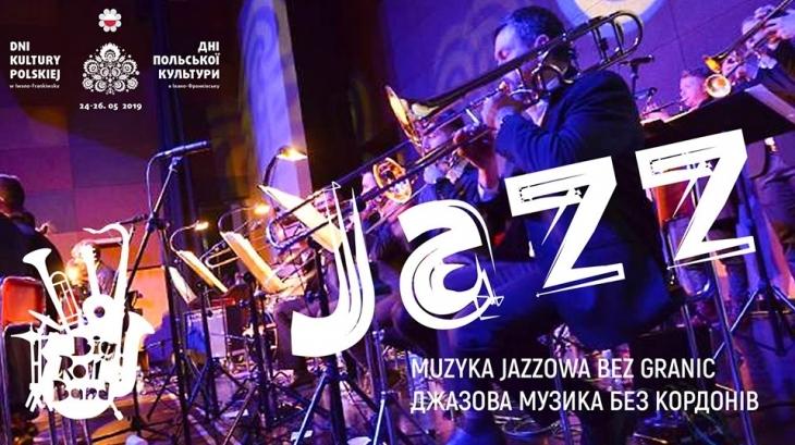 Джаз у Палаці Потоцьких: у Франківську пройдуть Дні польської культури
