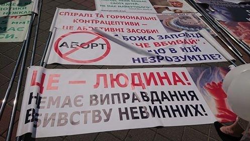 Проти абортів та пропаганди гомосексуалізму: як у Франківську пройшов марш за сімейні цінності. ФОТО 3