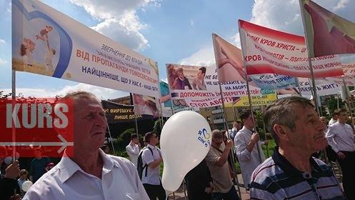 Проти абортів та пропаганди гомосексуалізму: як у Франківську пройшов марш за сімейні цінності. ФОТО 2