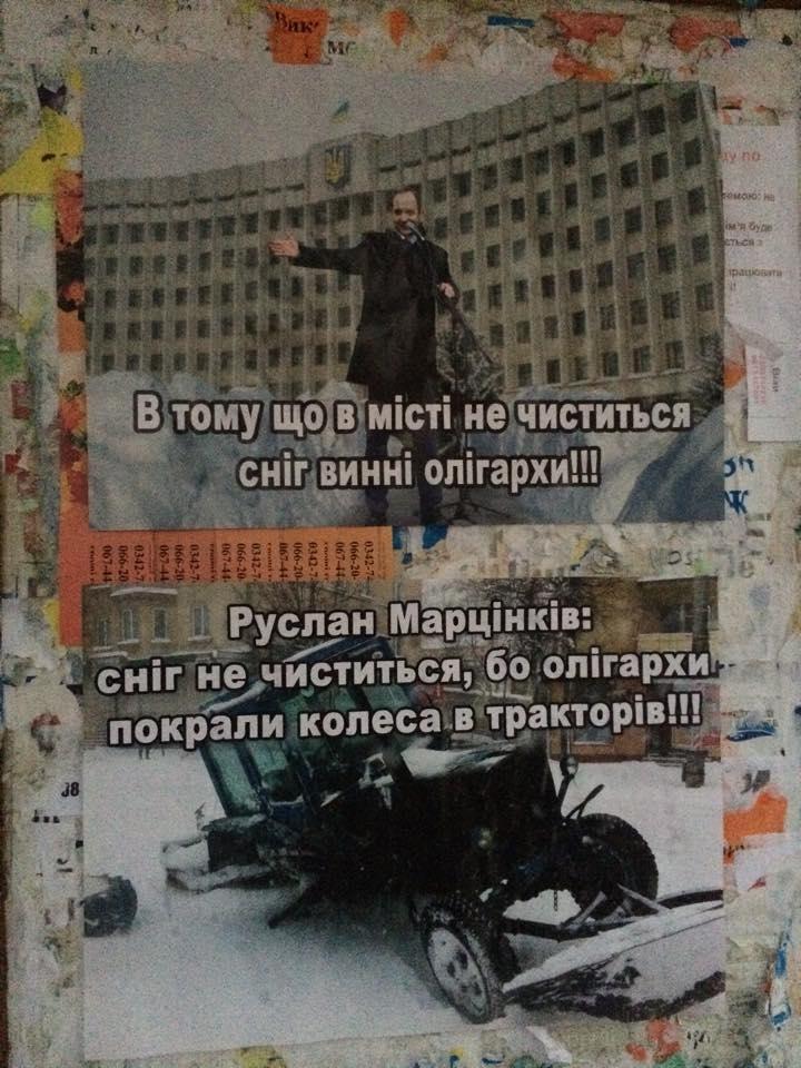 Руслан Марцінків: перший рік мера між бажаним і дійсним 12
