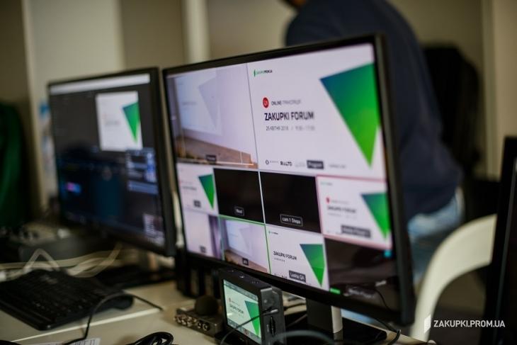 Зміни в ProZorro: нові можливості для малого та середнього бізнесу 6