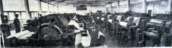 Долина бавовняно-прядильна фабрика