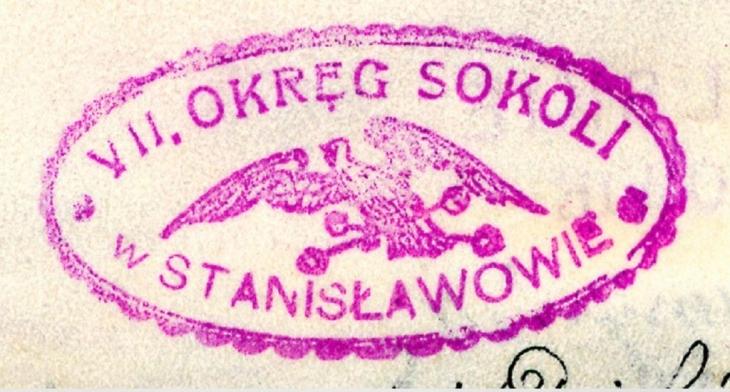 Станиславівські оголошення: печатки старого міста 4