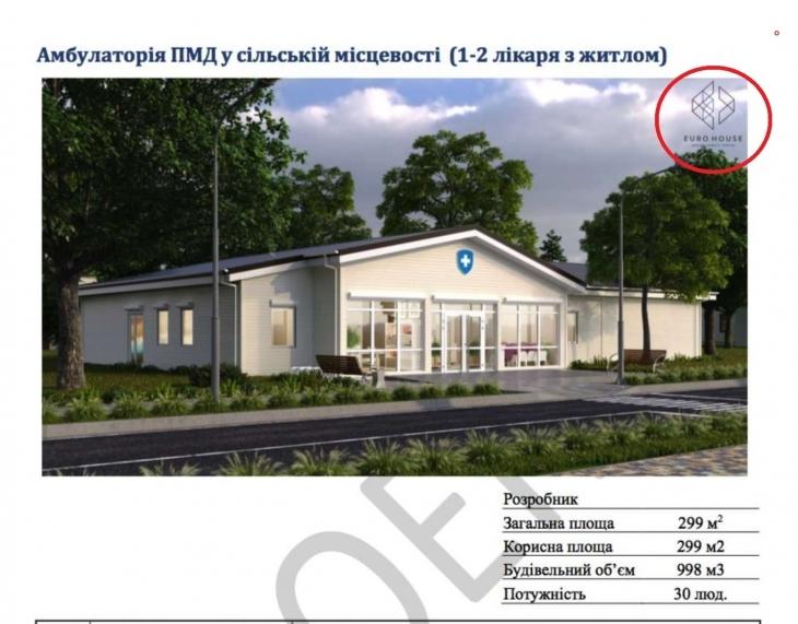 На Прикарпатті нові амбулаторії почали будувати за старими схемами