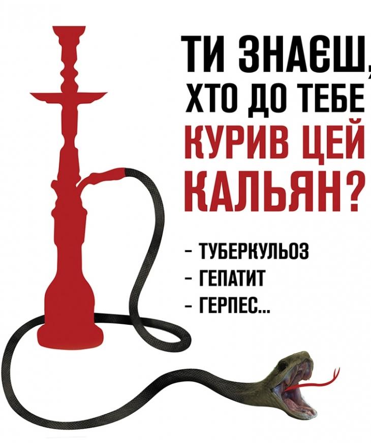 Що небезпечніше: кальян чи сигарети? Пояснює МОЗ 2