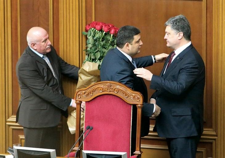 Гройсман Володимир