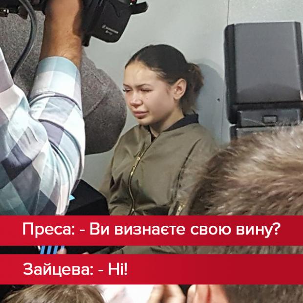 Наркотики, сльози, невизнання вини: винуватицю смертельної ДТП в Харкові заарештували на два місяці 2