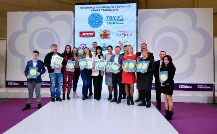 """Кухня в рожевій валізі: франківська компанія перемогла на конкурсі """"Краща іграшка 2019"""". ФОТО 1"""