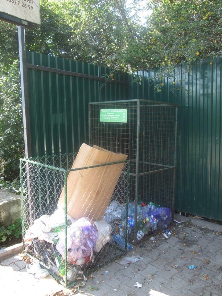 Мешканці Косова здають відсортоване сміття і отримують за це гроші. ФОТО 1