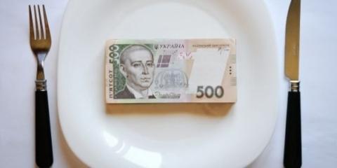 Помилки можуть закінчитися криміналом: підбірка захмарних цін на Прикарпатті з ProZorro