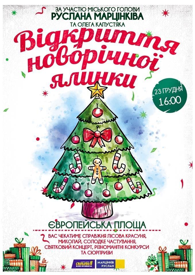 Піар понад усе: скільки громада Івано-Франківська платить за рекламу Руслана Марцінківа і його команди 4