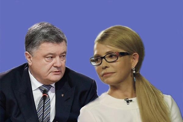 """Результат пошуку зображень за запитом """"вибори по-українськи"""""""