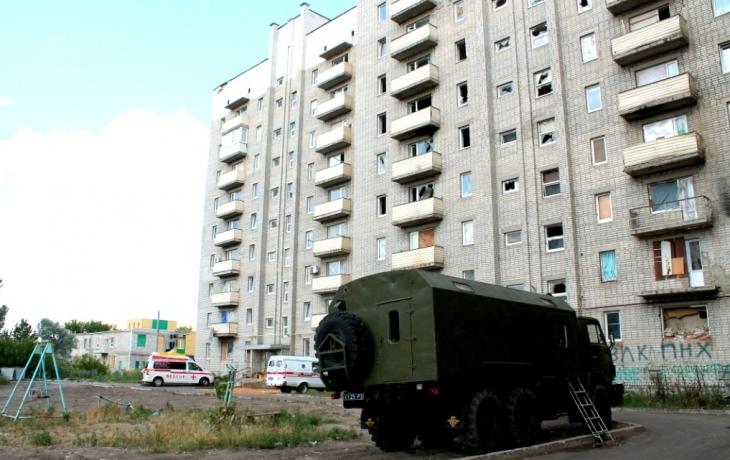 Авдіївка: Дім на війні 2