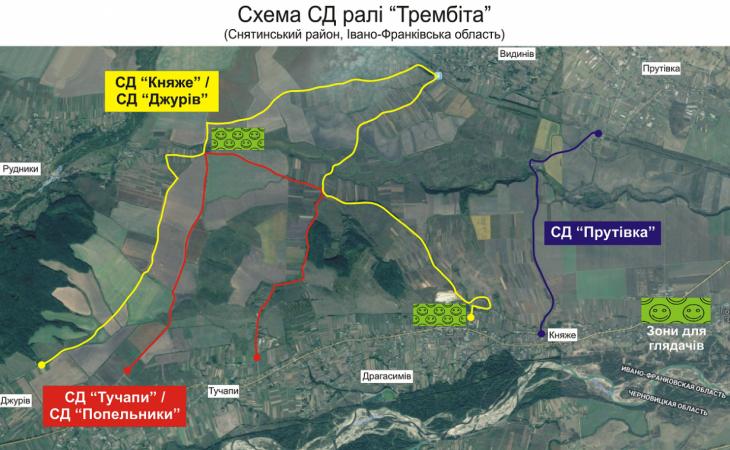 """Ралі """"Трембіта"""": у ці вихідні на Прикарпатті змагатимуться автогонщики з усієї України 1"""