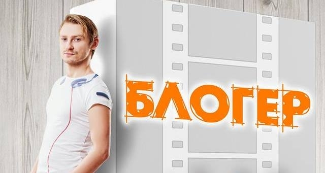 http://kurs.if.ua/media/gallery/full/b/l/blogger.jpg