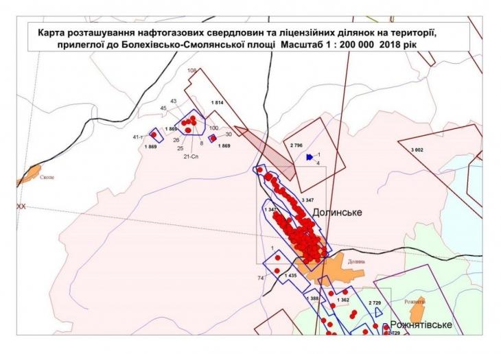 На нафтогазові аукціони виставили п'ять ділянок на Прикарпатті з початковою вартістю майже 50 млн грн 4