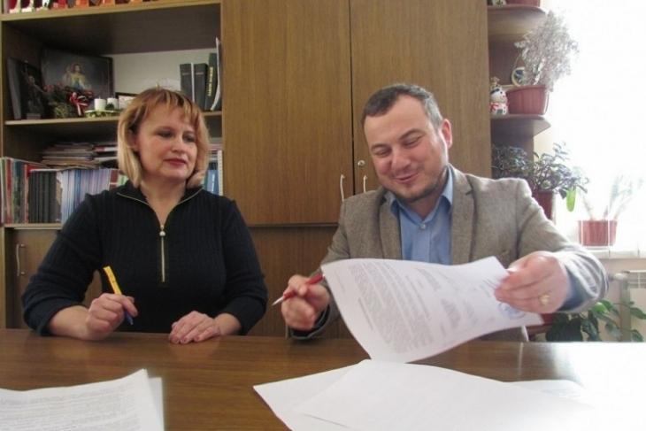 У Калуші відкрили Центр народної дипломатії