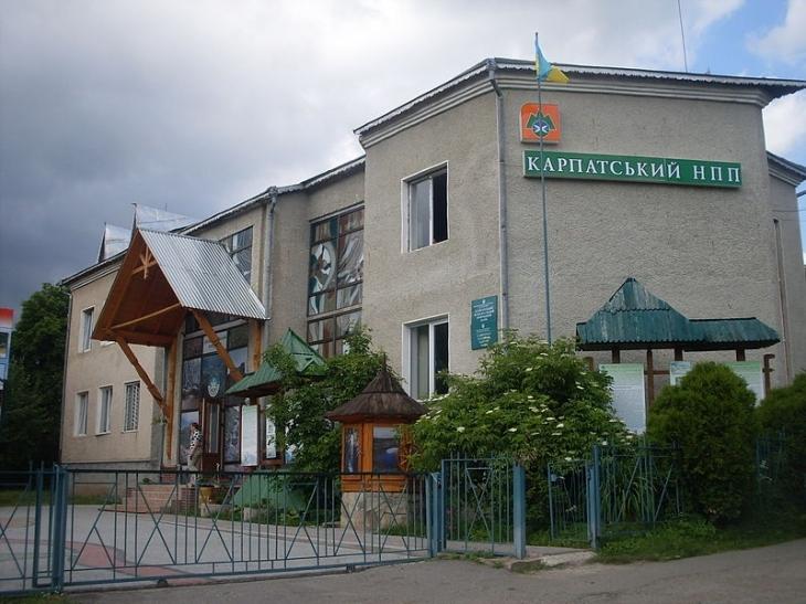 Конкурс на посаду директора Карпатського НПП оголосять повторно