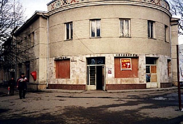 """Народний дім """"Княгинин"""""""