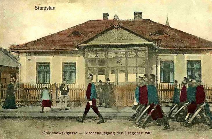 Станиславівські оголошення: про неймовірні збіги обставин у старому місті 2
