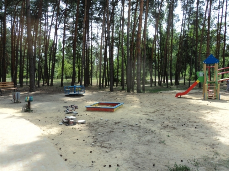 Новопсковськ