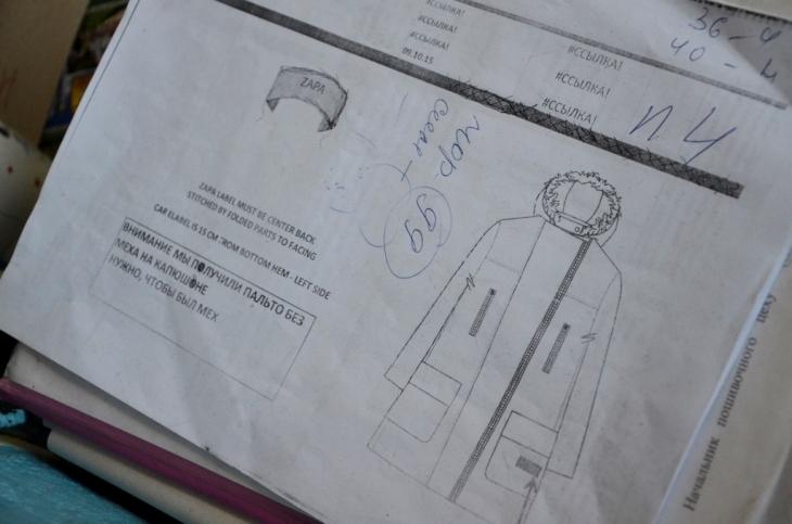 Як їм вдається: франківська фабрика шиє одяг для європейських брендів 6
