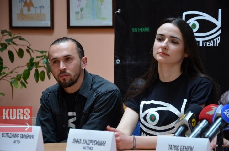 """У Франківську """"Новий театр"""" покаже прем'єру вистави """"Абрикосовий рай"""". ФОТО 4"""