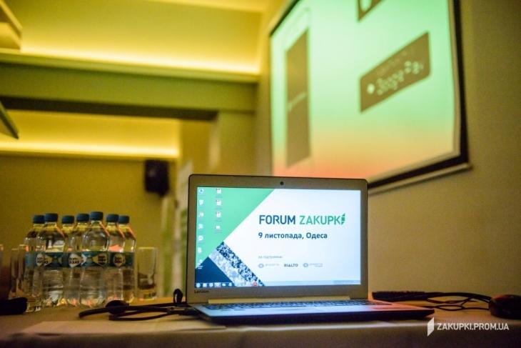 На Zakupki.Prom.ua державні органи і держпідприємства, а також комерційні  компанії оголошують свої тендери і аукціони, а представники бізнесу та  фізособи ... 8fa476463ce
