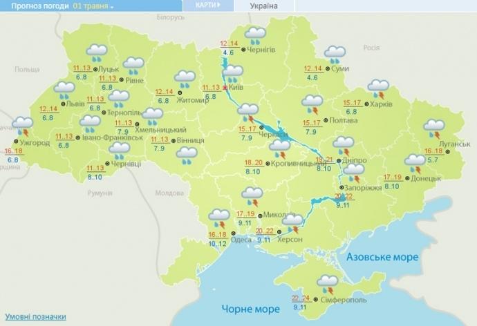У травні на Прикарпатті очікується похолодання та грози 2