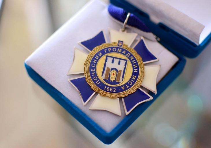 У Івано-Франківську презентують книгу про почесних мешканців міста