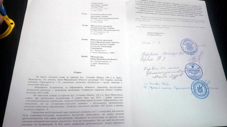 Активісти закликають військову прокуратуру перевірити Раду оборони області 2