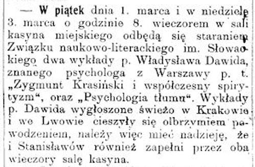 Станиславівські оголошення: про гіпноз та інші експерименти 2
