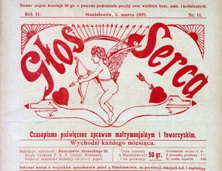 Станиславівські оголошення: любовна газета старого міста 6