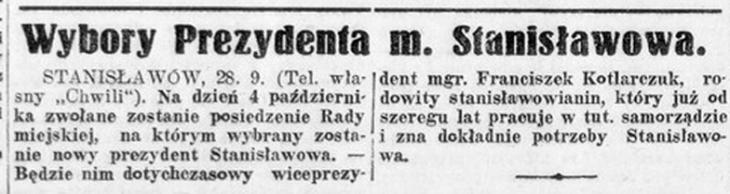 Станиславівські оголошення: як у місті президента обирали 3