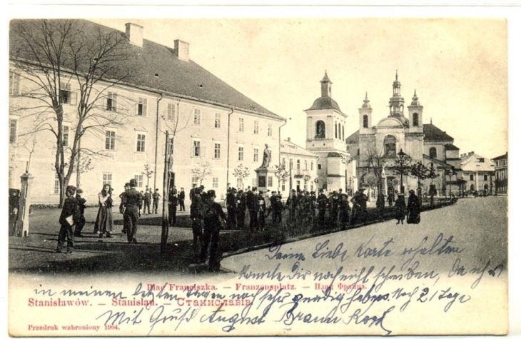 7 найзагадковіших будинків Івано-Франківська 4