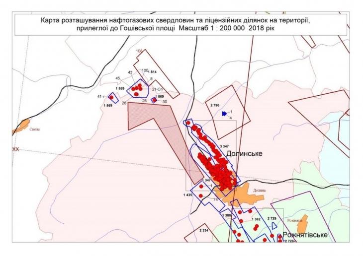 На нафтогазові аукціони виставили п'ять ділянок на Прикарпатті з початковою вартістю майже 50 млн грн 1