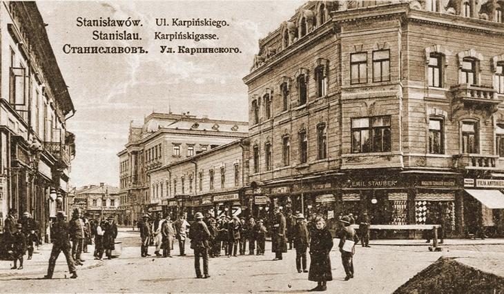 Станиславівські оголошення: маскаради старого міста 1