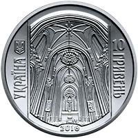 В Україні відсьогодні вводять три пам'ятні монети. ФОТО 3