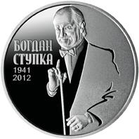 В Україні відсьогодні вводять три пам'ятні монети. ФОТО 1