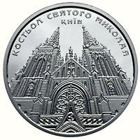 В Україні відсьогодні вводять три пам'ятні монети. ФОТО 2