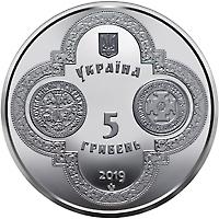 Золоті 100 гривень: Нацбанк випустив пам'ятні монети з нагоди Томоса 2