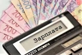 На Прикарпатті оштрафували підприємство, яке затримувало зарплату працівникам